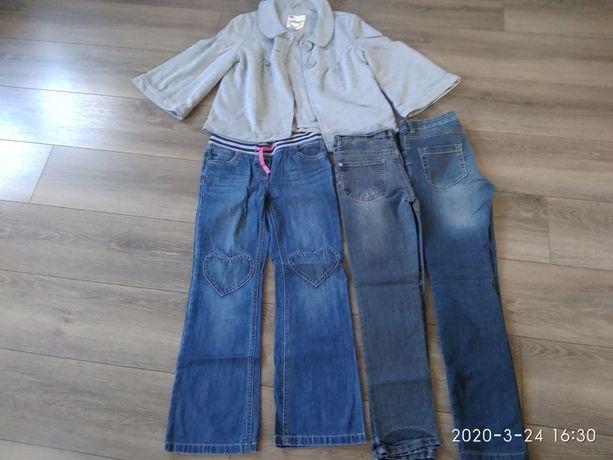 Одяг , набір одягу