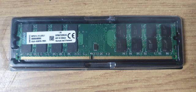 Оперативная память Kingston 4Gb DDR2