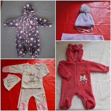 Одежда для новорожденного р56-62