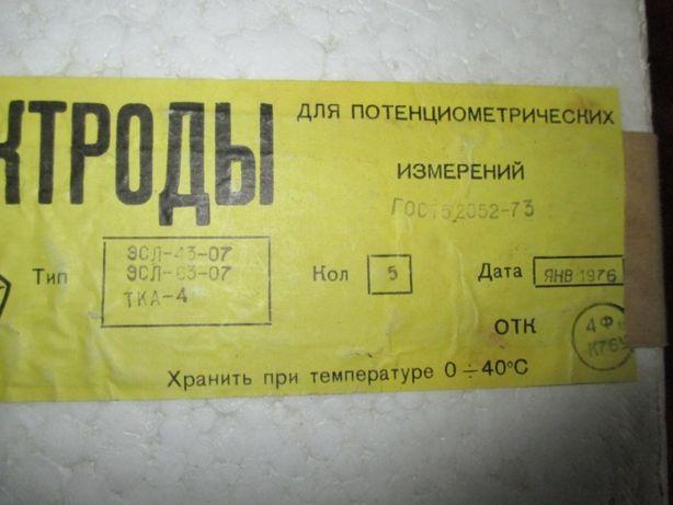 электроды ЭСЛ 63-07 ЭПВ 1