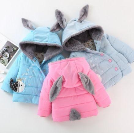 Распродажа Куртка детская курточка осень весна демисезонная