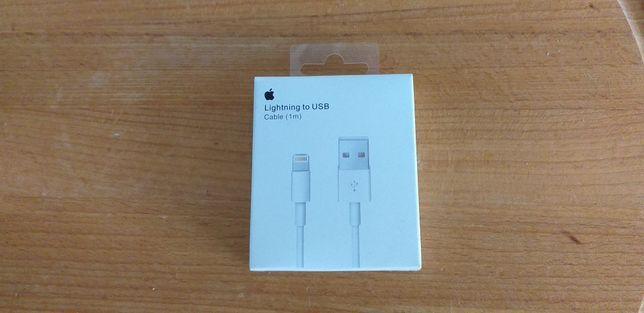 Kabel do Apple iPhone Cena razem z wysyłką Po wpłaceniu pieniędzy na