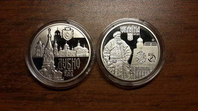 """Монета НБУ """" Стародавнє місто Дубно """" 5 грн Лохвиця Запоріжжя Передова"""