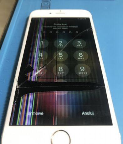 Skup telefonów iPhone, Samsung, Usługi Icloud, Serwis