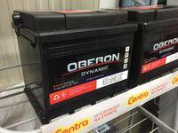 Akumulator Westa Oberon Dynamic 12V 50Ah 420A P+ CA530 C22 Kraków