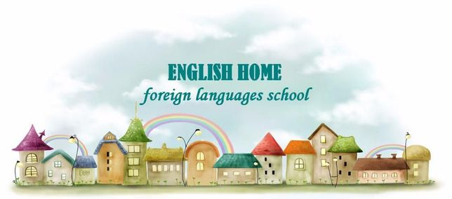 EnglishHome - online школа иностранных языков