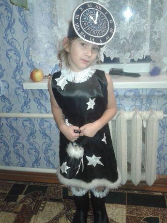 Карнавальный костюм р.128-134