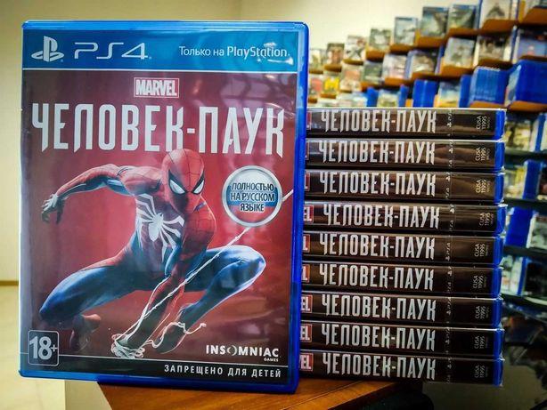 Человек-паук Людина-павук Marvel's Spider-Man (PS4 и PS5)