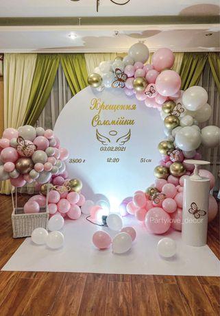 Фотозона фотозони Львів кульки шарики все для свята