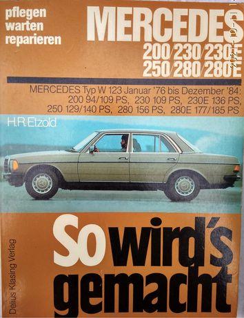 Mercedes Ремонт, техническое обслуживание 1989 г.