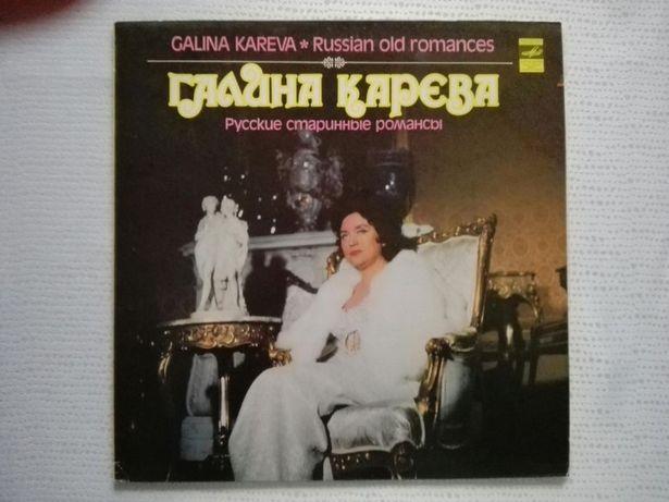 LP/ Galina Kareva - Russian old romances (winyl)