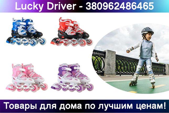 Ролики 8701 для взрослых и детей размер S(28-31) M(33-36) L(36-41)