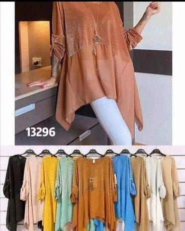 Preços Imbatíveis!! Blusas de Luxooooo
