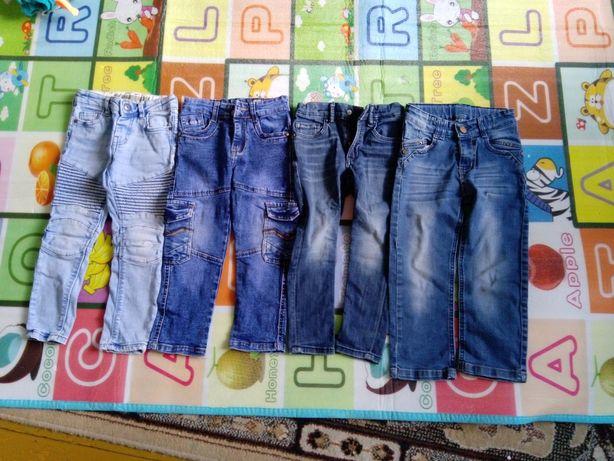 Spodnie chłopięce 104 dżinsowe