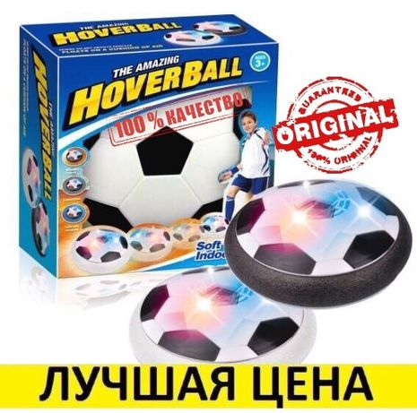 hoverBall детский летающий футбольный хавербол аэроМяч аероМ'яч футбол