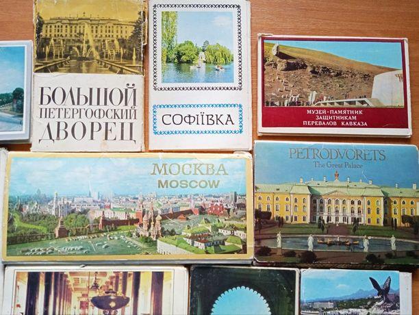 Наборы советских открыток, города.