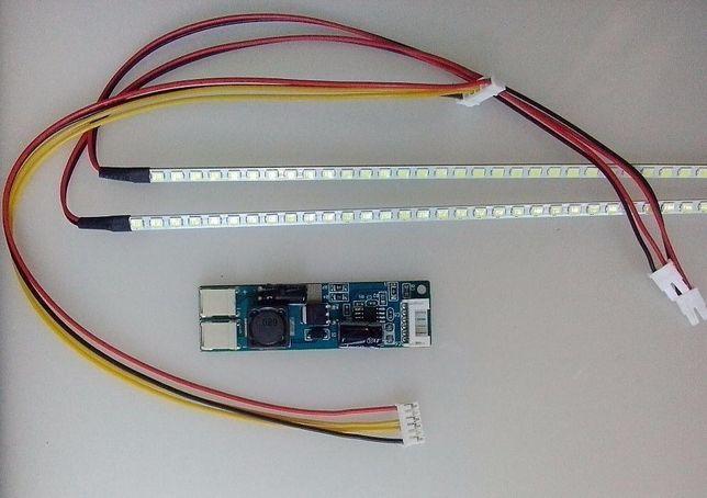 """Универсальня подсветка для замены ламп на мониторы LED от 15"""" до 24"""""""
