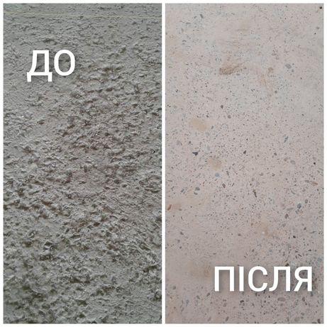 Шліфування та полірування  бетонної підлоги.