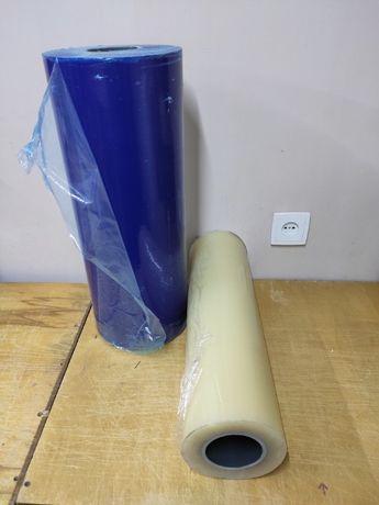 Самоклеящаяся защитная пленка (стрейч пленка) 35грн/кг