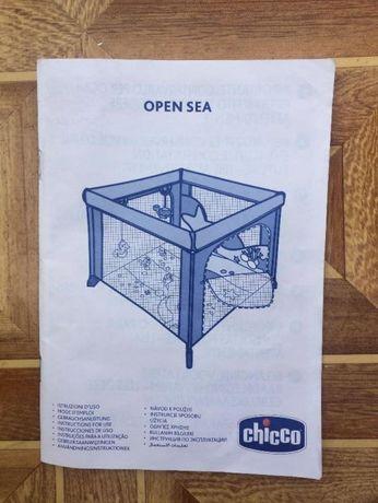 Продам дешево детский манеж OPEN SEA