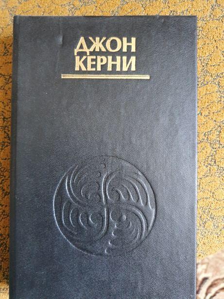 Современная магия водолечения Джон Керни