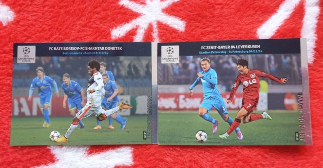 Karty Champions League 2014/15 Update Magic Moment