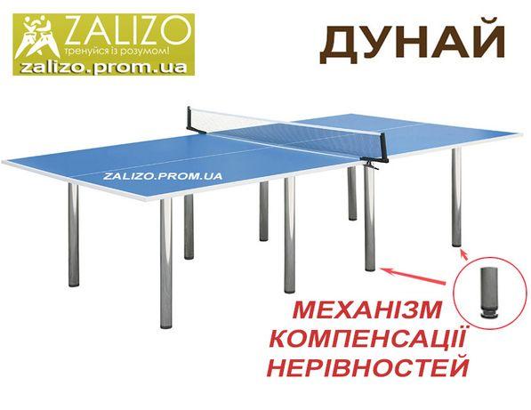 Теннисные столы для настольного тенниса. Тенісний стіл тенисний тенис