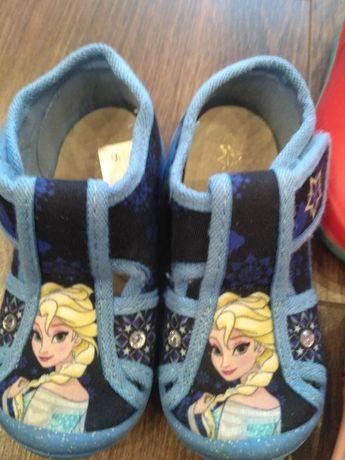 Туфли - Тапочки.