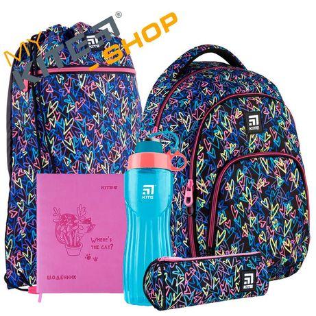 Школьный набор 5в1 КАЙТ KITE Рюкзак для девочки Подростковый