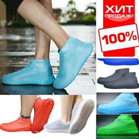 Силиконовые чехлы для обуви от дождя и грязи