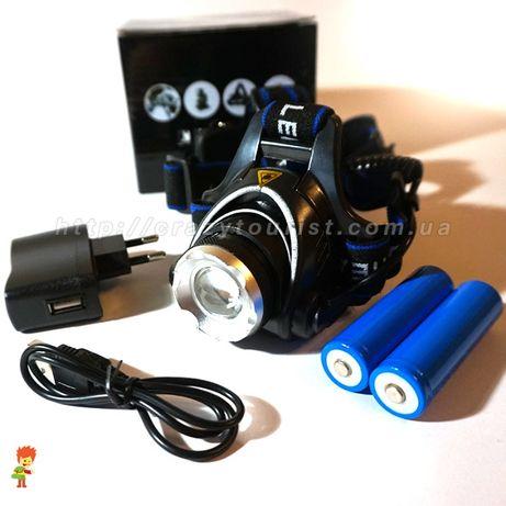 Мощный яркий налобный фонарь CREE XM-L T6 с аккумуляторами и зарядками