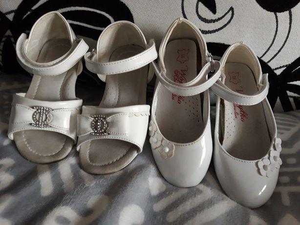 Białe buciki dwie pary! 1