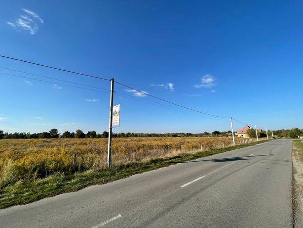 Без %! Продаж земельної ділянки 4 га під Котеджне містечко!