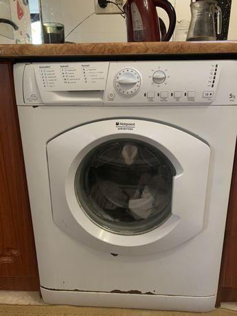 Машинка пральна