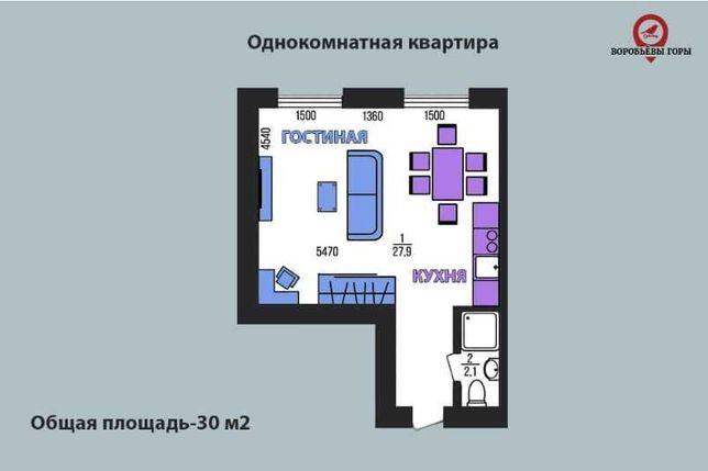 Продам однокомнатную квартиру для молодой семьи! S=30м2