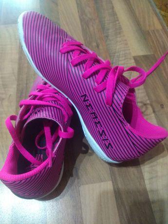 Halówki Adidas rozmiar 35,5