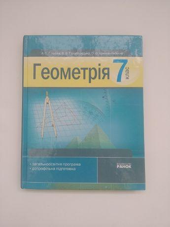 А.П.Єршова Геометрія 7 клас на укр.мові