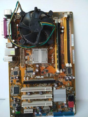 Продам материнскую плату ASUS P5KPL 1.8+Pentium+память 2 Гб+кулер