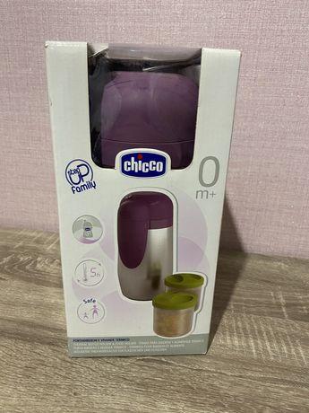 Термос доя детских бутылочек и питания chicco