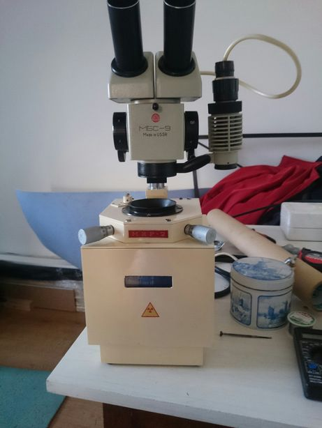 Рентгеновский микроскоп МИР-2