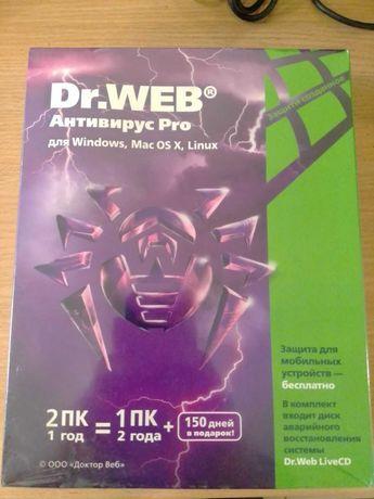 Продам антивирус Pro Dr.WEB