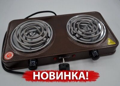 Новая Электроплита электрическая настольная печь /плита Domotec 2000Вт