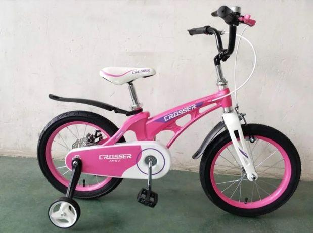 Crosser MAGNESUM SPACE детский облегченный велосипед девочки/мальчика