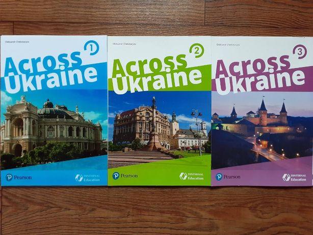 Across UKraine 1,2,3
