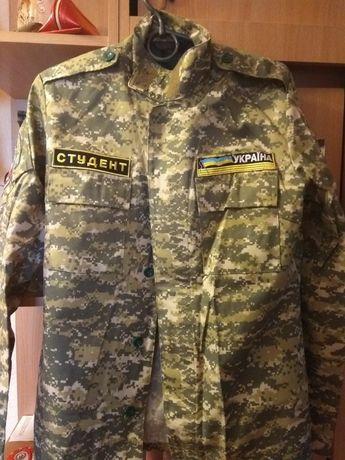 Продам військову форму для студента Сухопутних військ Львів