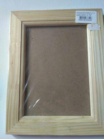 Рамка из дерева для фотографий для декорирования