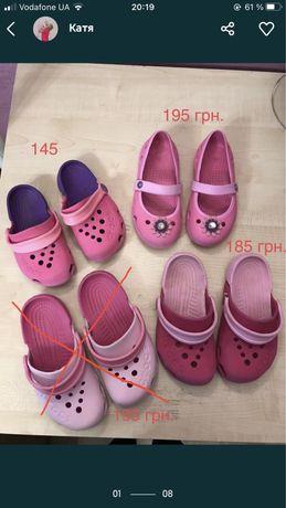 Клоги балетки туфельки туфли крокс Crocs кроксы electro c8-c9