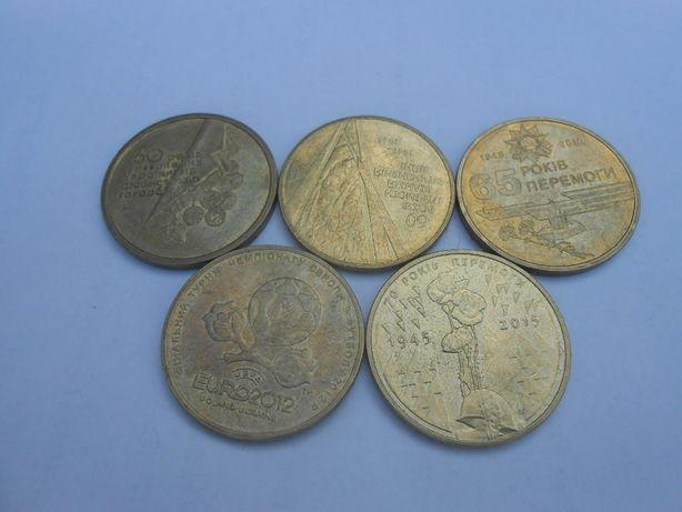 Набор монет 1 гривна 2004,2005,2010,2012, 2015