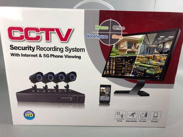 Zestaw kamer - Monitoring sklepów, magazynów itp.