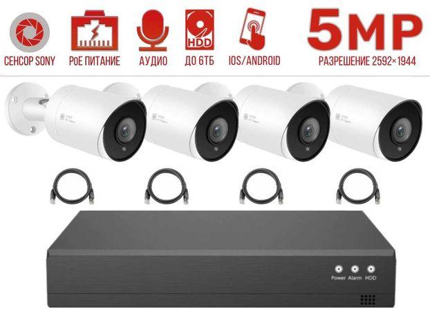 > 5MP POE Sony Комплект система видеонаблюдения 2,3,4,5,6,7,8 IP камер